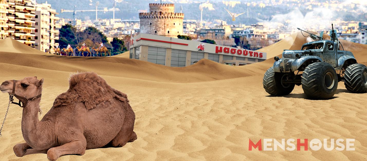 Πάνω απ' όλα ψυχραιμία: Η εικόνα των σούπερ μάρκετ μετά τα 4 κρούσματα κορωνοϊού στην Ελλάδα (Pics)