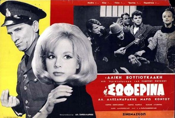 Γυρίστηκε 10 φορές απ' τα γέλια: Η πιο αστεία σκηνή του ελληνικού σινεμά που παραλίγο να... ξεκάνει το συνεργείο(Vid)