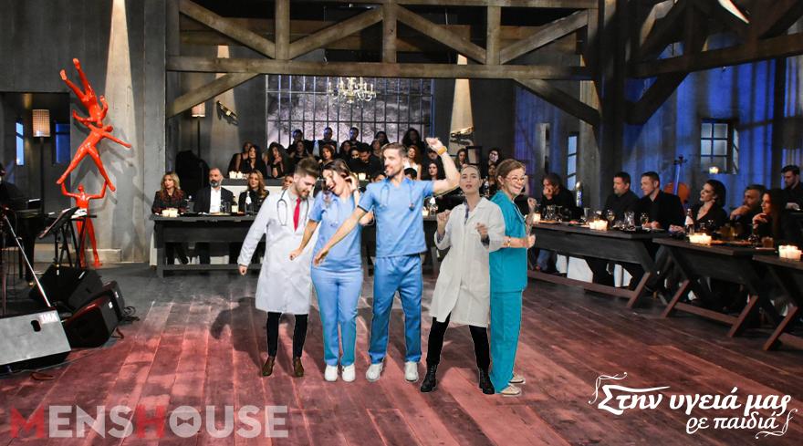 Αλλάζουν όλα: Έτσι θα εμφανίζονται οι τραγουδιστές στο «Στην υγειά μας» λόγω κορωνοϊού (Pics)