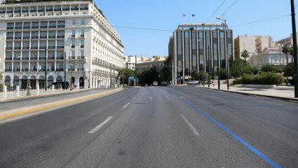 Δεν κυκλοφορεί ψυχή: Τα 5 νέα μέτρα της κυβέρνησης που έπεισαν τους Έλληνες να κλειστούν στα σπίτια (Pics)