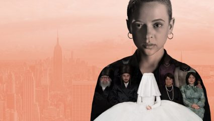 Unorthodox: Αυτή τη σειρά του Netflix θα την έβλεπες απνευστί και χωρίς καραντίνα