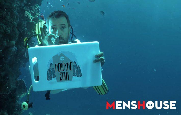 Το πράγμα σοβάρεψε πολύ: Η νέα διαφήμιση του Σ. Παπαδόπουλου για τον κορωνοϊό τον Δεκαπενταύγουστο τα λέει όλα (Pics)