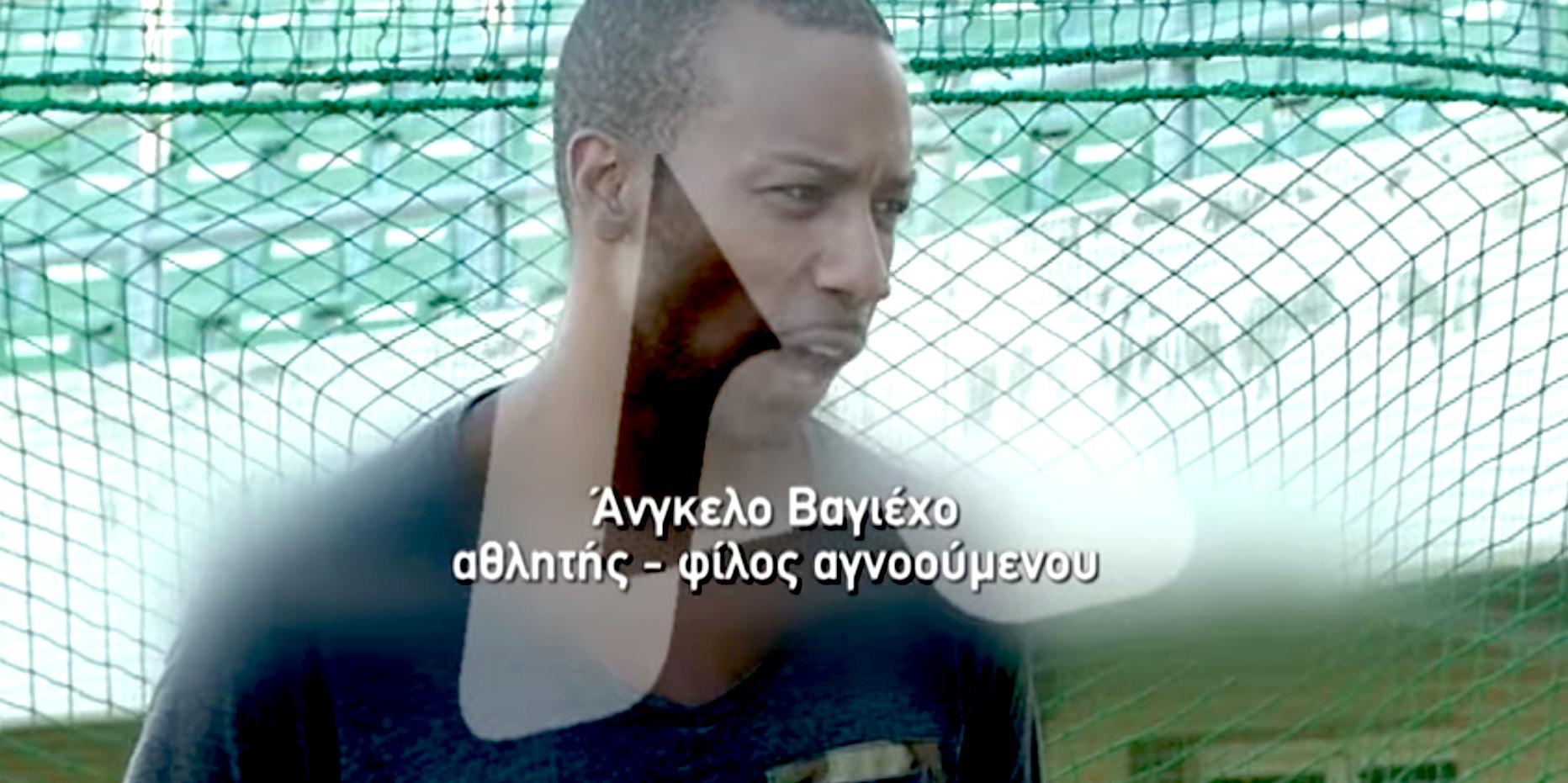 Ισόβια χωρίς ελαφρυντικά: Ο «δικηγόρος» που έπαιζε θέατρο στη Νικολούλη ήταν τελικά ο στυγνός δολοφόνος