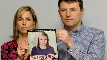 «Το μυστικό κρύβεται στους γονείς της»: Το εγκληματικό λάθος της αστυνομίας που καθυστέρησε την έρευνα για τη μικρή Μαντλίν