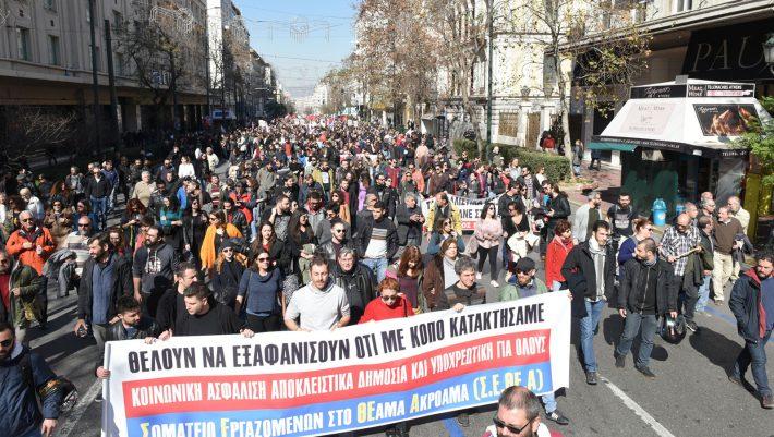Οι πρώτες εικόνες των διαδηλώσεων μετά το νέο νομοσχέδιο (Pics)