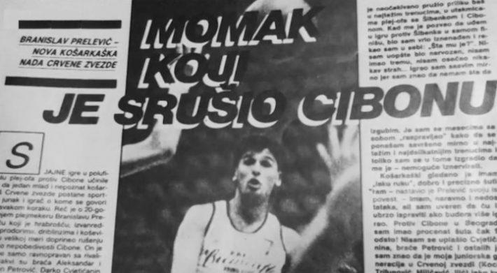 Όταν ο Μπάνε νίκησε τον Ντράζεν: Το ρεσιτάλ του 20χρονου Πρέλεβιτς κόντρα στον Μότσαρτ