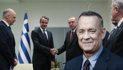 Κίνηση-ματ: Ο καθοριστικός ρόλος του Τομ Χανκς στην άτακτη υποχώρηση Ερντογάν