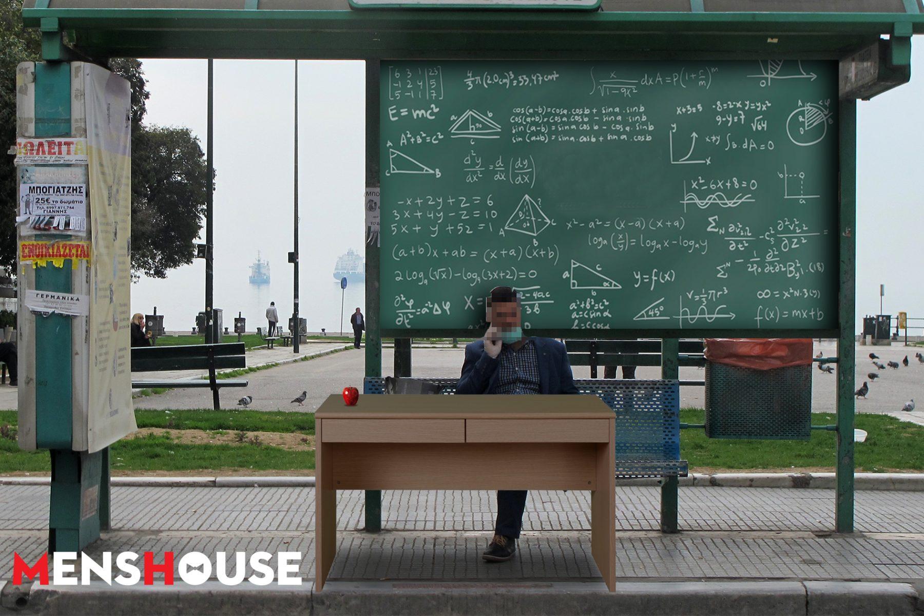 Κίνηση-ματ: Έτσι θα μπαίνουν οι πολίτες στα ΜΜΜ μετά τα νέα μέτρα (Pics)