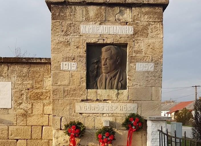 1211 Km μακριά απ' την Ελλάδα: Η ιστορία του ελληνικού χωριού που βρίσκεται στην καρδιά της Ουγγαρίας