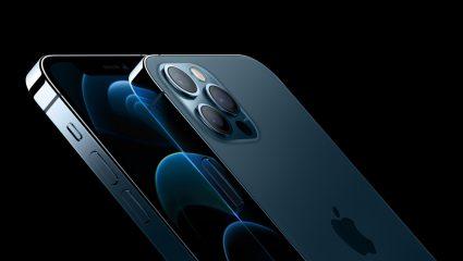 Η Apple αλλάζει τα δεδομένα: Η μεγάλη καινοτομία που θα έχει το iPhone 12