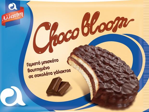 «Χτύπα ένα…»: Το μπισκότο με φουλ σοκολάτα που έβαζες μέσο για να βρεις στα σχολικά κυλικεία των '90s