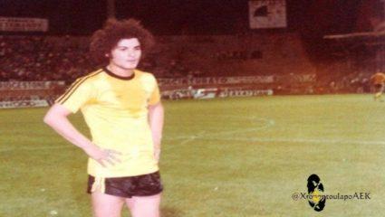 15.000 οπαδοί είδαν το όνειρο: Το βράδυ που ο Χατζηπαναγής έπαιξε για 36' με τη φανέλα της ΑΕΚ (Pics)