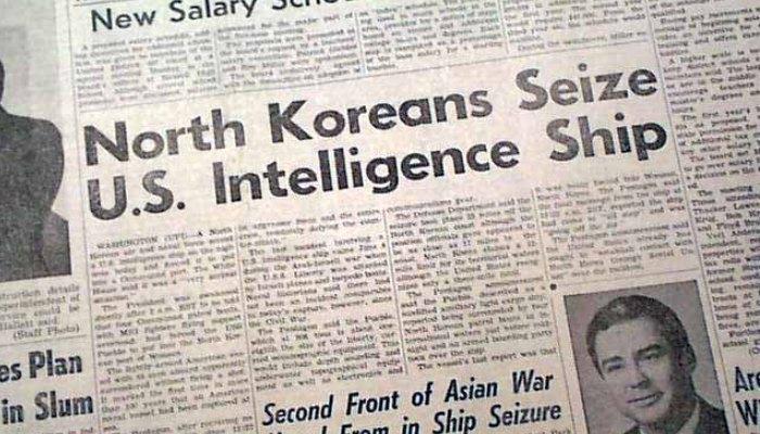 Το τρόπαιο της τεράστιας νίκης: Η μέρα που η Βόρεια Κορέα τους Αμερικανούς