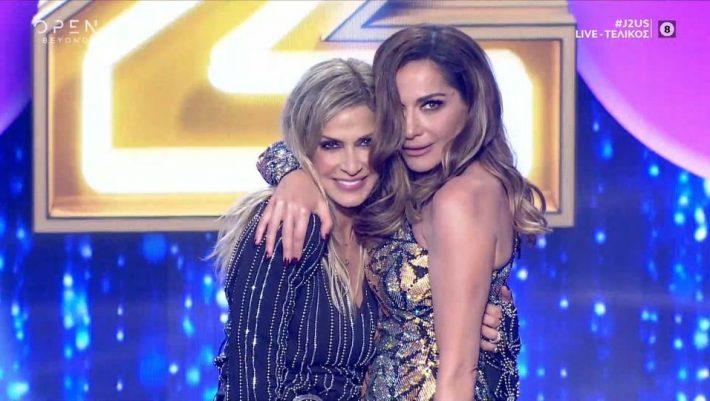 Το Just the 2 of Us και ο «πανζουρλισμός» με Βίσση-Βανδή είναι η ψυχαγωγία που θέλουμε από την ελληνική τηλεόραση