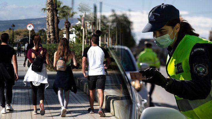Απαγόρευση κυκλοφορίας: Τι ισχύει με το ωράριο και τη μετακίνηση από νομό σε νομό