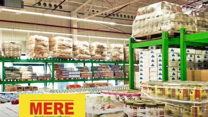 Mere: Τα προϊόντα και οι τιμές της ρωσικής αλυσίδας σούπερ μάρκετ που έρχεται στην Ελλάδα