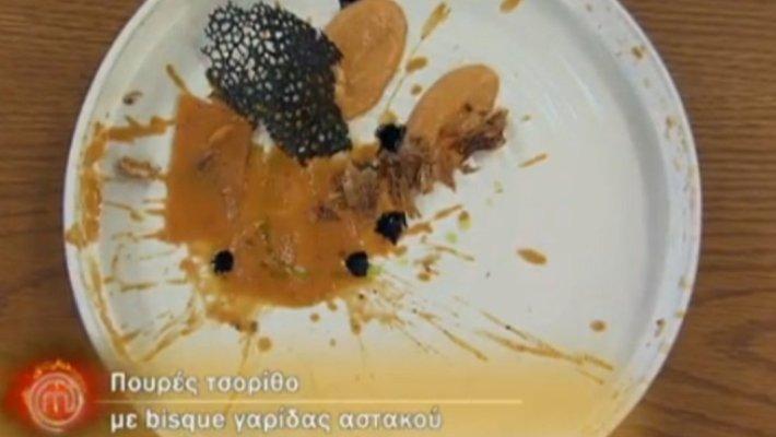 4 πιάτα-ντροπή του Master Chef που δεν θα τρώγαμε ούτε αν μας πλήρωναν