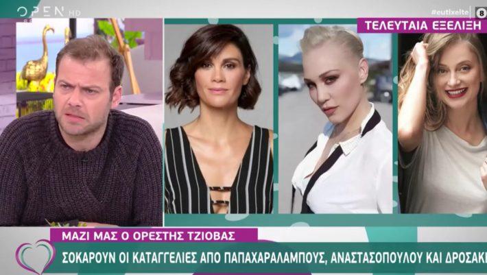 Ο Ορέστης Τζιόβας προστίθεται στη λίστα ανθρώπων που έχουν βιώσει μορφή βίας από τον ηθοποιό-σκηνοθέτη που κατηγορείται