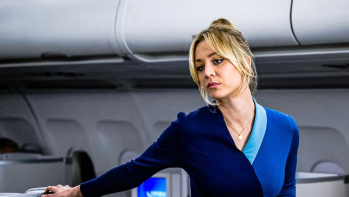 The Flight Attendant: Η πιο απροσδόκητα καλή σειρά της σεζόν