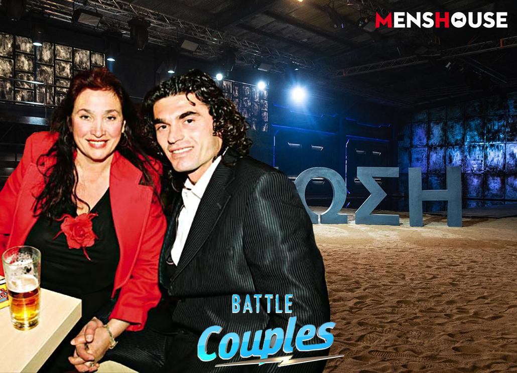 Battle of the Couples: Αυτά τα ζευγάρια ρίχνει ο Alpha για να απογειώσουν το ριάλιτι