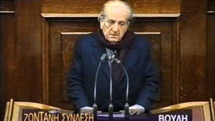 «Καλώς τον νονό»: 5 εξίσου καυστικές ατάκες στη Βουλή σαν του Τσίπρα στον Άδωνι