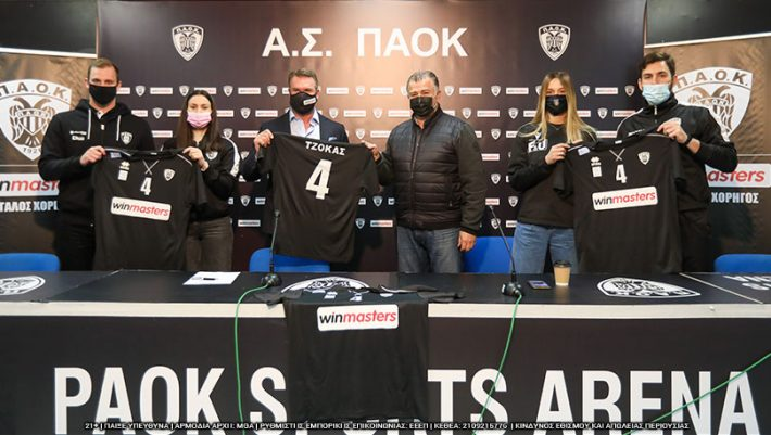 Ο ΠΑΟΚ παρουσίασε τη winmasters στο «Παλατάκι»!