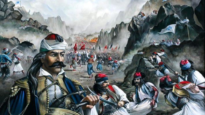 Η εκδίκηση του Γέρου: Ο τουρκοπροσκυνημένος οπλαρχηγός που εκτελέστηκε για να σωθεί η επανάσταση