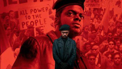 Judas and the Black Messiah: Θα χρειαστείς πολύ γερό στομάχι για να δεις τέτοια ταινιάρα
