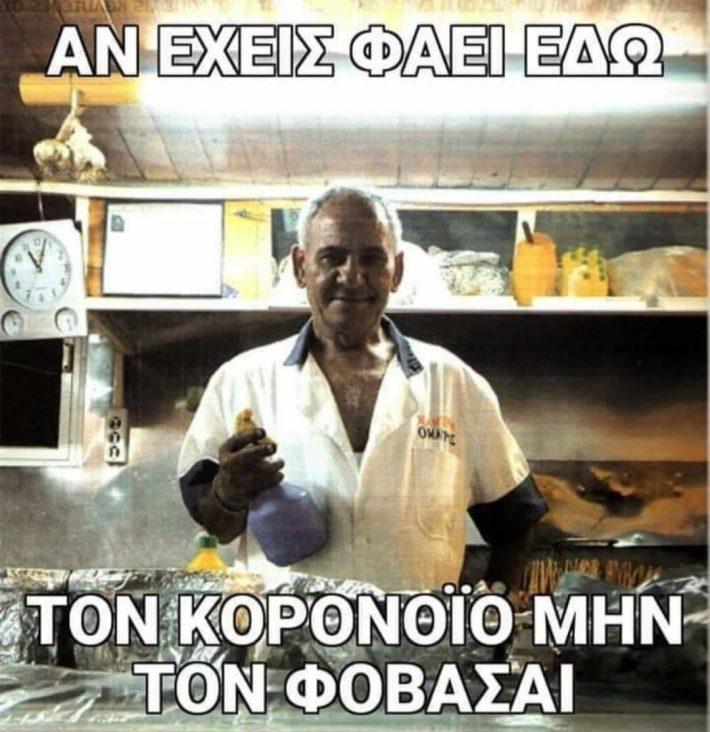 Μπούκοβο, «μαύρο» κρέας και... AZAX: Το κορυφαίο «βρόμικο» της Θεσσαλονίκης σίγησε για πάντα