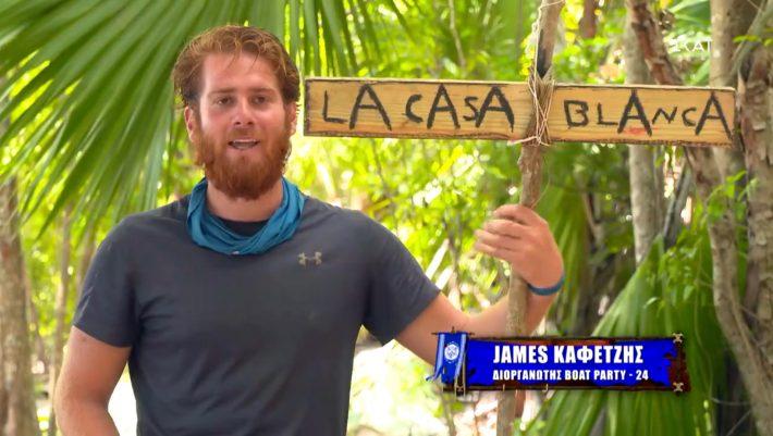Survivor: Το μεγάλο φάουλ του Τζέιμς Καφετζή που μπορεί να του στοιχίσει