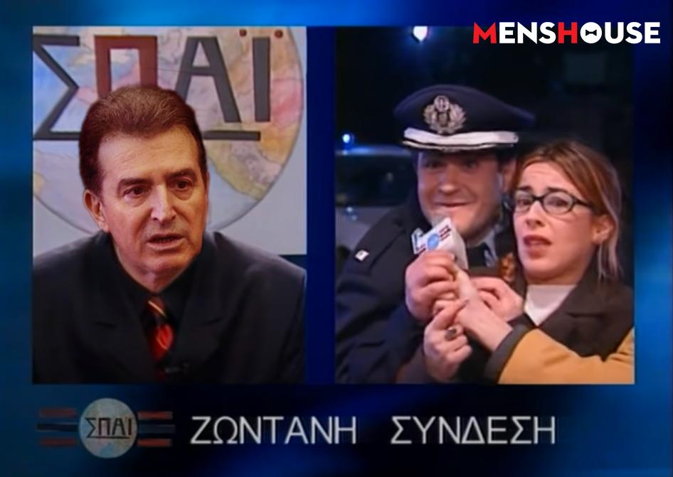Αυτοί είναι οι επίλεκτοι αστυνομικοί  που επιστρατεύει ο Χρυσοχοΐδης για να πατάξει την greek mafia