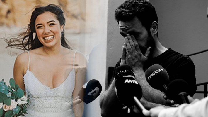 Δολοφονία στα Γλυκά Νερά: Η νέα κατάθεση του συζύγου και το ρολόι της Καρολάιν