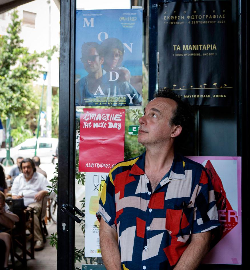 Ο Αργύρης Παπαδημητρόπουλος εξηγεί γιατί το ελληνικό σινεμά θα θριαμβεύσει στα επόμενα χρόνια