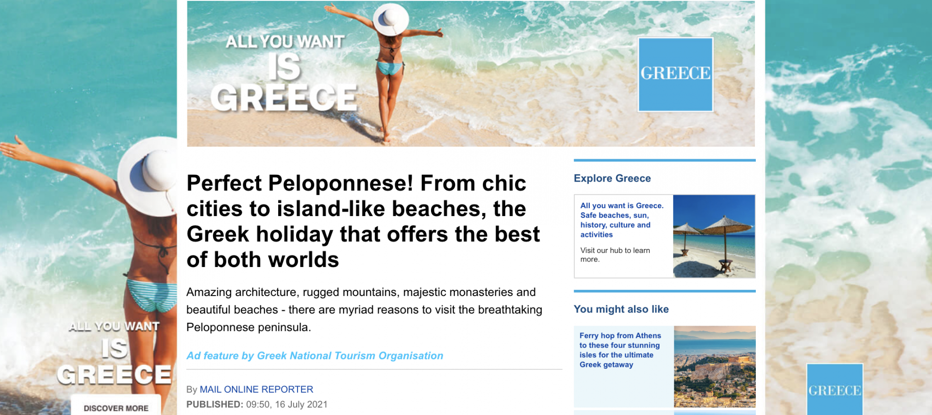 Μια πεντάδα Ελλήνων φέρνει 4 εκατομμύρια Βρετανούς στην Ελλάδα: Πώς γίνεται αυτό;
