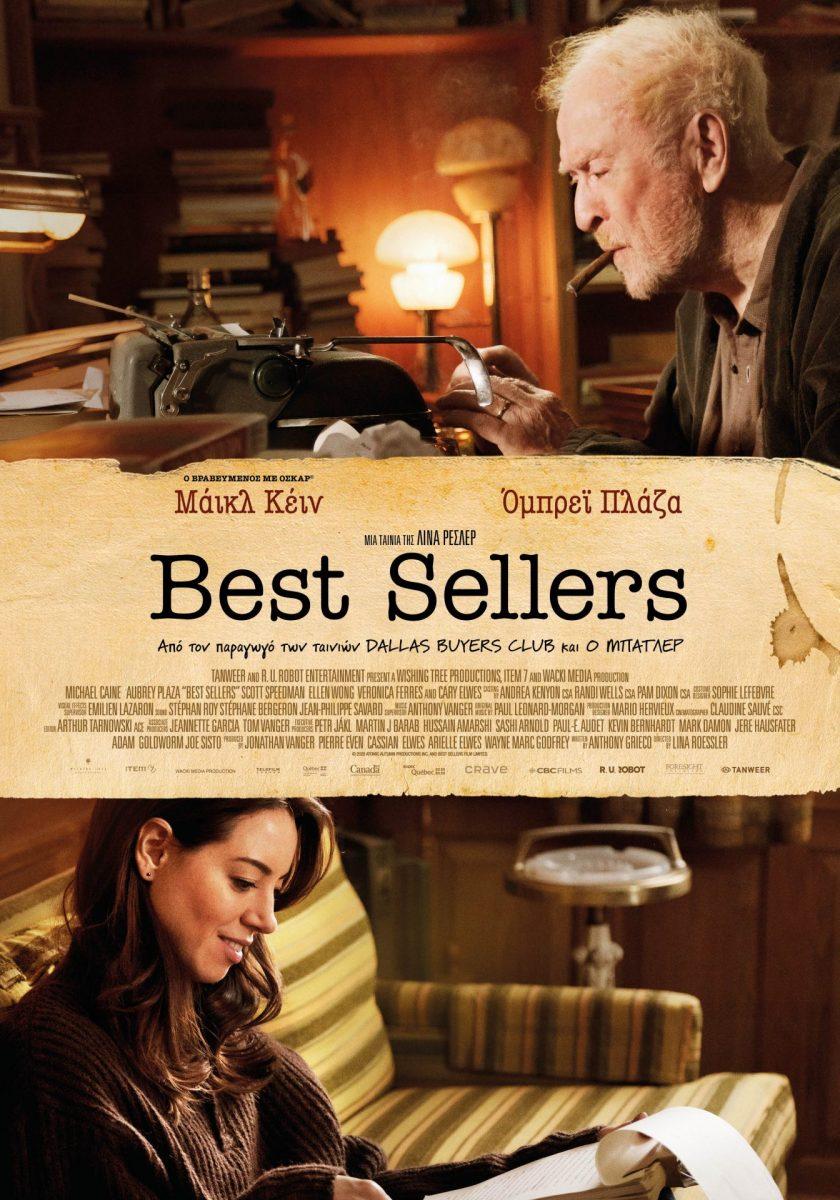 Best Sellers: 9 Σεπτεμβρίου στους κινηματογράφους από την Tanweer