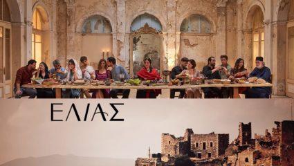 Η ελληνική τηλεόραση το τερματίζει φέτος με τις σειρές