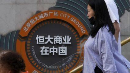 Evergrande: Ο κινέζικος γίγαντας που απειλείται με κατάρρευση και «απειλεί» τον κόσμο με νέα μνημόνια